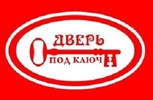 ДВЕРИ-ВХОД.РФ